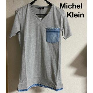 ミッシェルクラン(MICHEL KLEIN)の新品タグ付き Michel Klein ミッシェルクラン  Tシャツ 44(Tシャツ/カットソー(半袖/袖なし))