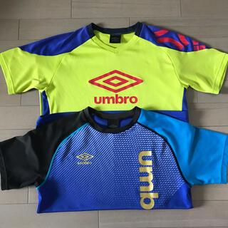 UMBRO - アンブロ Tシャツ2枚
