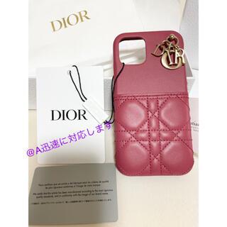 Christian Dior - Dior iPhone12/12PRO ケース ストロベリーピンク新品タグ付き