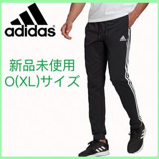 adidas - 【新品】adidas アディダス マストハブ 3ストライプス トラックパンツ