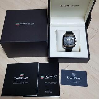 タグホイヤー(TAG Heuer)のタグホイヤー モナコ24 キャリバー(腕時計(アナログ))