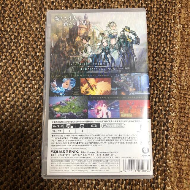 Nintendo Switch(ニンテンドースイッチ)のブレイブリーデフォルトII Switch エンタメ/ホビーのゲームソフト/ゲーム機本体(家庭用ゲームソフト)の商品写真