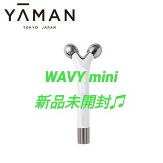 YA-MAN - 【新品未開封】WAVY mini YA-MAN ウェイビー ミニ ヤーマン