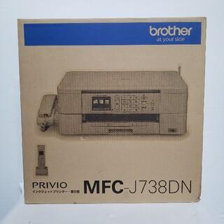 brother - ブラザー プリンター A4 インクジェット複合機 MFC-J738DN 親機のみ