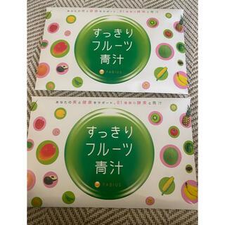 ファビウス(FABIUS)のファビウス すっきりフルーツ青汁 30包2個セット(青汁/ケール加工食品)