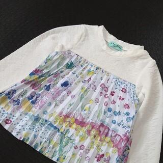 ハッカキッズ(hakka kids)のHakkakids☆レインシリーズ(Tシャツ/カットソー)