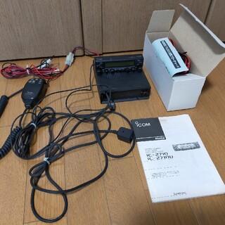 アイコム IC-2710 20W(アマチュア無線)