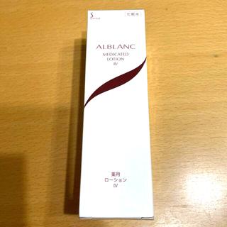 SOFINA - アルブラン 化粧水