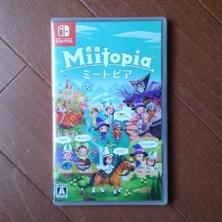 ニンテンドースイッチ(Nintendo Switch)のNintendoSwitchソフト ミートピア(家庭用ゲームソフト)