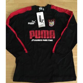 プーマ(PUMA)のプーマ 新品 長袖シャツ 140(ウェア)