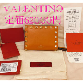VALENTINO - ヴァレンティノ🧡二つ折り財布