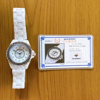 シャネル(CHANEL)のジョンハリソン ホワイトセラミック天然ダイヤモンドオニキスリング 保証書付き(腕時計(アナログ))