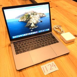 マック(Mac (Apple))のi7 メモリ16GB MacBook pro 13インチ 2019(ノートPC)