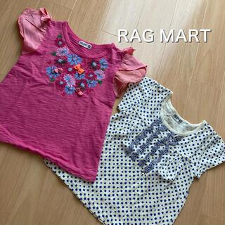 ラグマート(RAG MART)のラグマート 半袖 Tシャツ 100 2枚セット(Tシャツ/カットソー)