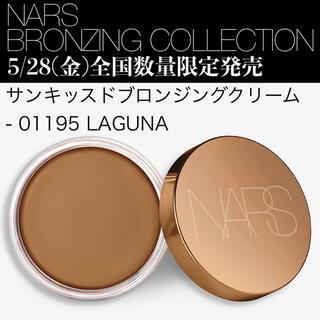 NARS - 国内完売◼︎NARS◼︎ナーズ サンキッスド ブロンジングクリーム