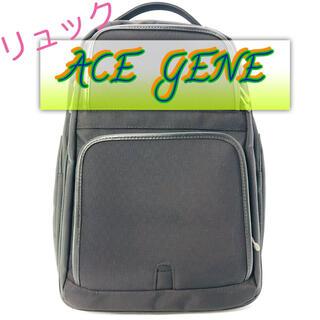 エースジーン(ACE GENE)の☆正規品☆ace GENE エースジーン/リュックサック/黒(バッグパック/リュック)