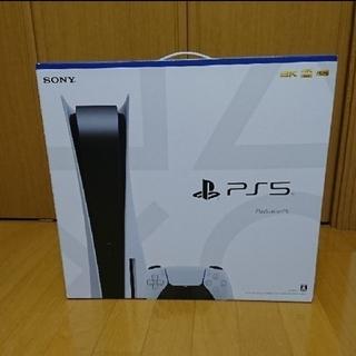 PlayStation - PlayStation5 (CFI-1000A01)   ps5