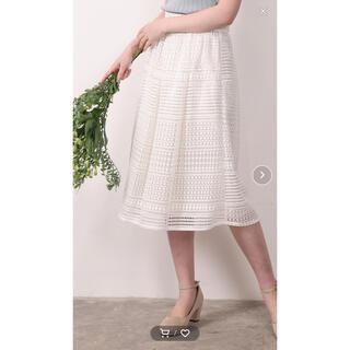 アストリアオディール(ASTORIA ODIER)のASTORIA ODIER ラッセルレースギャザースカート(ひざ丈スカート)