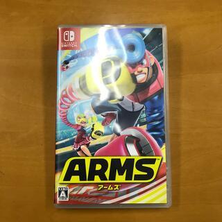 Nintendo Switch - ARMS Switch アームズ スイッチ ニンテンドー