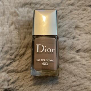 クリスチャンディオール(Christian Dior)のDior ディオールヴェルニ ネイルエナメル 403(マニキュア)