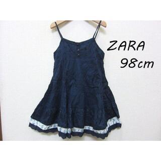 ザラ(ZARA)のZARA レースワンピース 98cm(ワンピース)