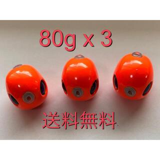 タングステン タイラバヘッド 鯛ラバヘッド オレンジ 80g 3個 送料無料