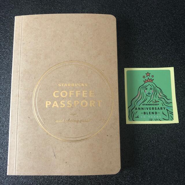 Starbucks Coffee(スターバックスコーヒー)のスターバックス コーヒーパスポート エンタメ/ホビーのコレクション(ノベルティグッズ)の商品写真