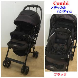 combi - コンビ 軽量ベビーカー メチャカルハンディα 2013 ブラック