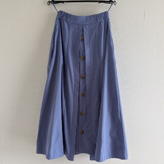 BABYLONE - ロングスカート babylone バックボタン