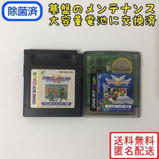 ゲームボーイ(ゲームボーイ)のドラクエ 1・2 と ドラクエ 3 セット 【ソフトのみ】ドラゴンクエスト(携帯用ゲームソフト)