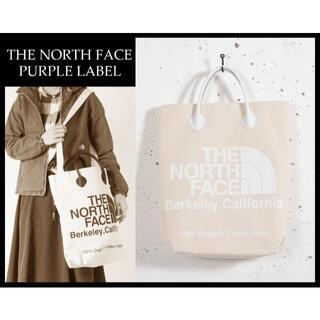 THE NORTH FACE - 新品 ノースフェイス パープルレーベル 2WAY トート ショルダー バッグ