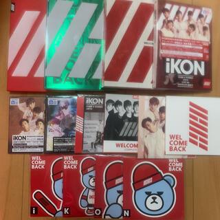 アイコン(iKON)のiKON DVD &CD(K-POP/アジア)