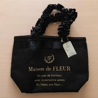 Maison de FLEUR - 【新品タグ付き】メゾンドフルールトートバッグ