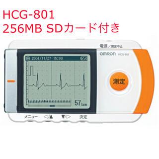 OMRON - 【送料込み】オムロン 携帯型心電計 HCG-801 心電図計
