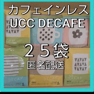 UCC カフェインレス ドリップコーヒー 25袋 デカフェ(コーヒー)