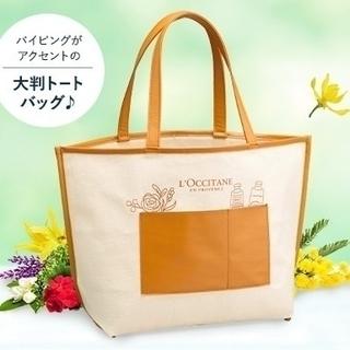 L'OCCITANE - ノベルティ☆ロクシタン トートバッグ