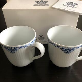 ROYAL COPENHAGEN - 未使用☆ロイヤルコペンハーゲン☆素敵なマグカップ☆ペア