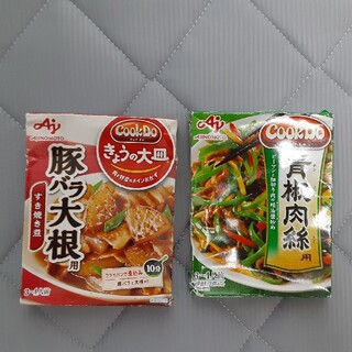 アジノモト(味の素)のCOOK DO 青椒肉絲&豚バラ大根(レトルト食品)