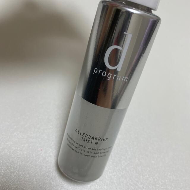 d program(ディープログラム)のDプログラム コスメ/美容のスキンケア/基礎化粧品(化粧水/ローション)の商品写真