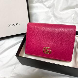 Gucci - GUCCI ミニ財布 二つ折り GGマーモント ピンク 早い者勝ち!