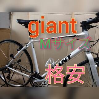 Giant - giant RX  3 escape   クロスバイク