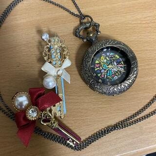 フシギノクニノアリス(ふしぎの国のアリス)の水曜日のアリス ヘアピン&懐中時計ネックレス(ネックレス)