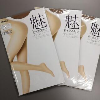 Atsugi - ストッキング 魅 オールスルー 3足セット L-LL