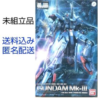 バンダイ(BANDAI)のガンプラ RE/100 MSF-007 ガンダムMk-Ⅲ マーク3 新品・未組立(プラモデル)