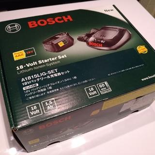 ボッシュ(BOSCH)のBOSCH充電器・バッテリーセット(工具)