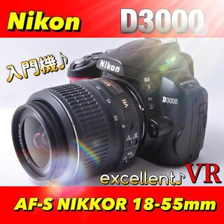 Nikon - 夏♪【全集中カメラ♪】❤D3000❤Nikon❤デジイチ❤一眼レフ❤初心者