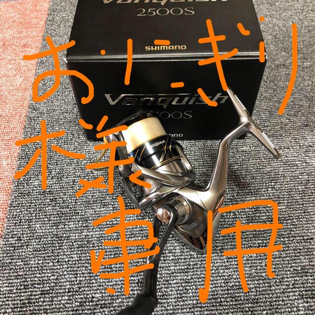 SHIMANO(シマノ)のシマノ ヴァンキッシュ  スポーツ/アウトドアのフィッシング(リール)の商品写真
