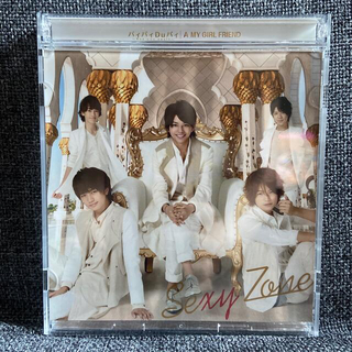 Sexy Zone - バィバィDuバィ CANDY 初回限定盤K DVD付き