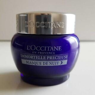 L'OCCITANE - ロクシタン イモーテル プレシューズクリーム マスク