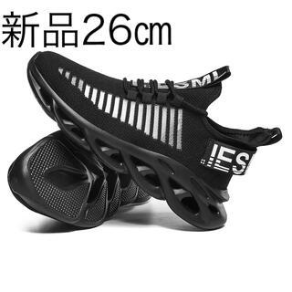 軽量ランニングシューズ カジュアルメッシュ厚底通気性スニーカー 新品 black